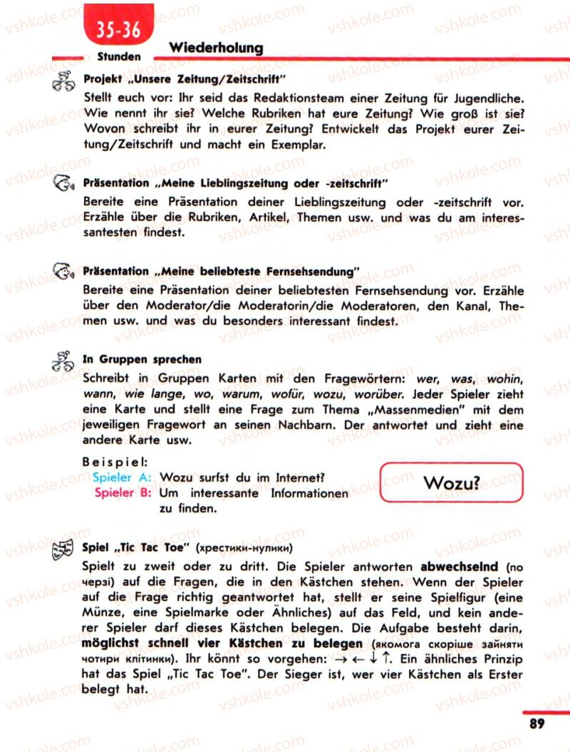 Страница 89 | Учебник Німецька мова 10 класс С.І. Сотникова 2011 Академічний рівень