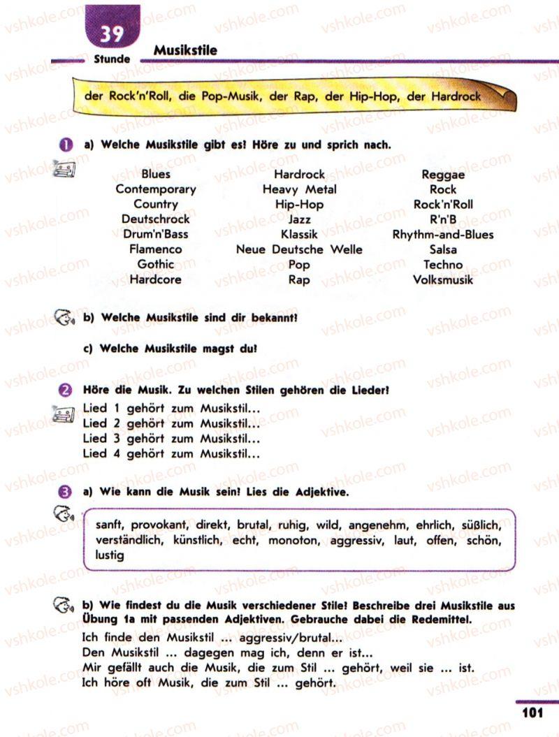 Страница 101 | Учебник Німецька мова 10 класс С.І. Сотникова 2011 Академічний рівень