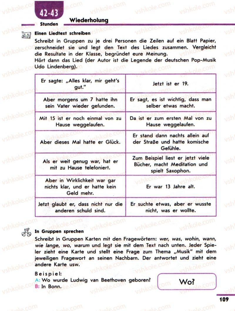 Страница 109 | Учебник Німецька мова 10 класс С.І. Сотникова 2011 Академічний рівень