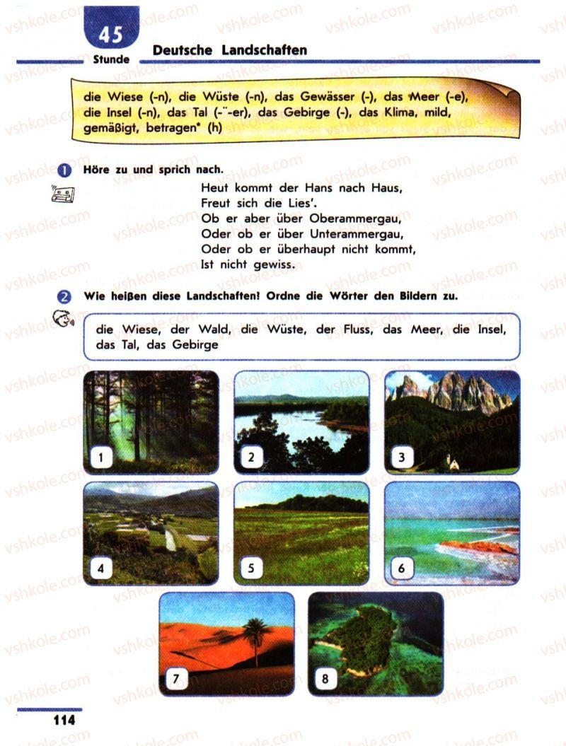 Страница 114 | Учебник Німецька мова 10 класс С.І. Сотникова 2011 Академічний рівень