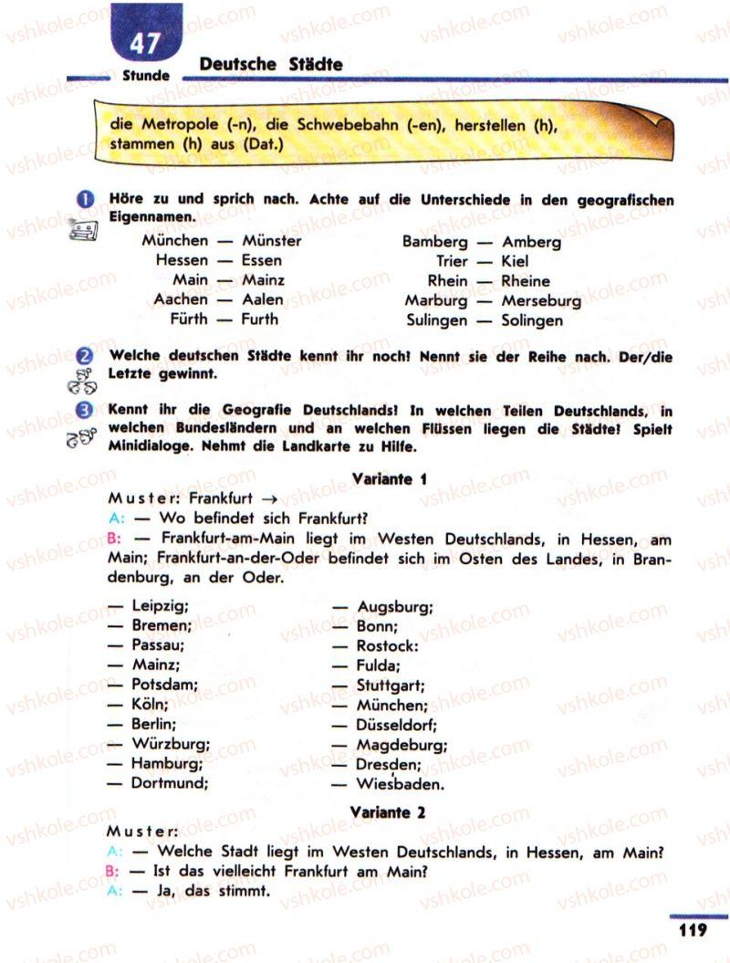 Страница 119 | Учебник Німецька мова 10 класс С.І. Сотникова 2011 Академічний рівень