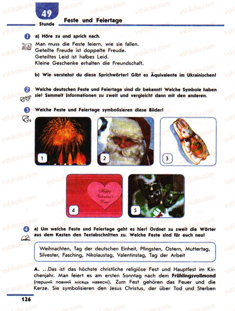 Страница 126 | Учебник Німецька мова 10 класс С.І. Сотникова 2011 Академічний рівень