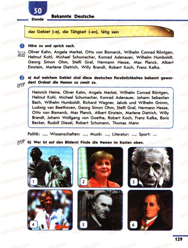 Страница 129   Учебник Німецька мова 10 класс С.І. Сотникова 2011 Академічний рівень