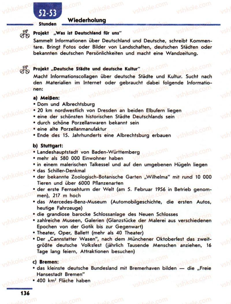 Страница 136   Учебник Німецька мова 10 класс С.І. Сотникова 2011 Академічний рівень