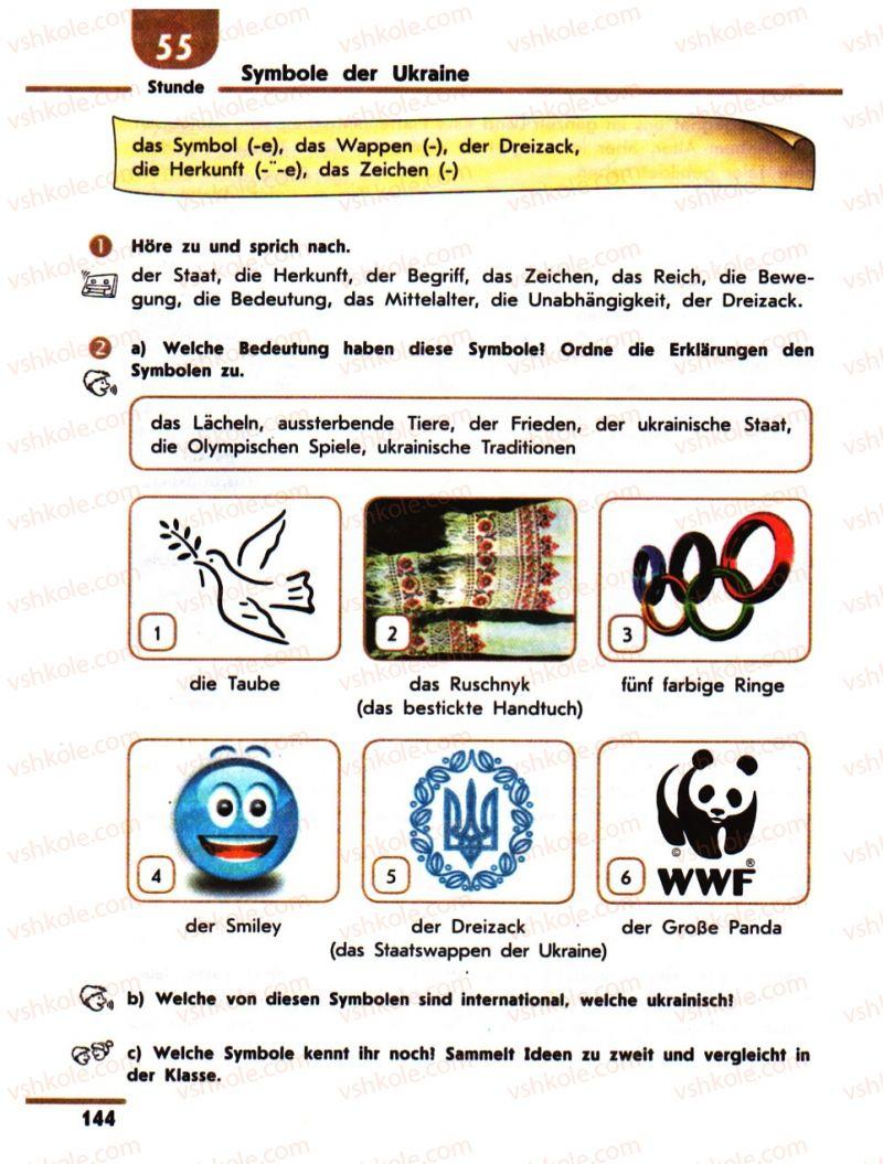 Страница 144 | Учебник Німецька мова 10 класс С.І. Сотникова 2011 Академічний рівень