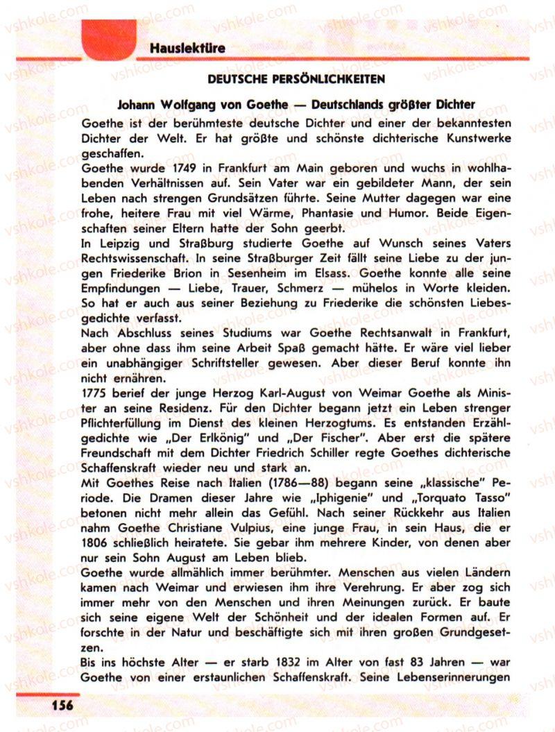 Страница 156 | Учебник Німецька мова 10 класс С.І. Сотникова 2011 Академічний рівень