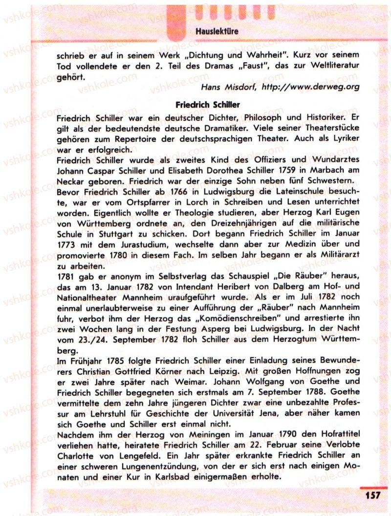 Страница 157 | Учебник Німецька мова 10 класс С.І. Сотникова 2011 Академічний рівень