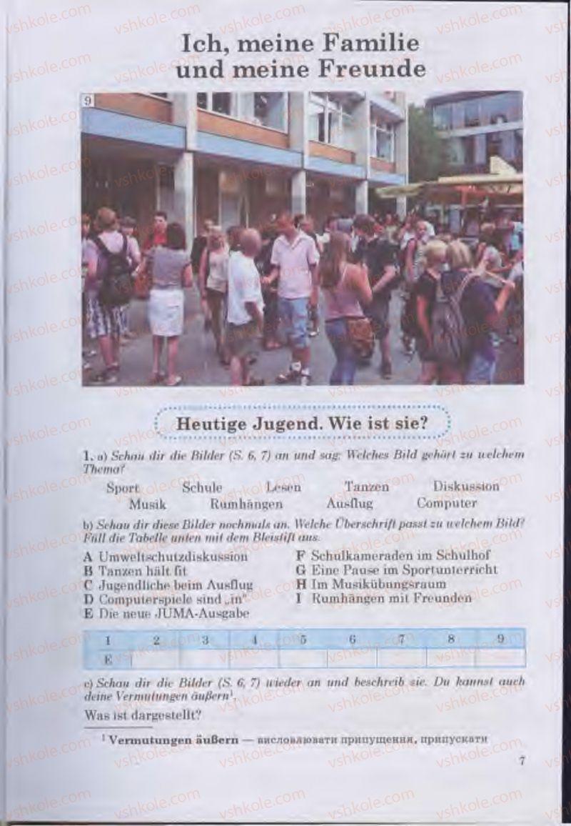 Страница 7   Учебник Німецька мова 11 класс Н.П. Басай 2011 10 рік навчання