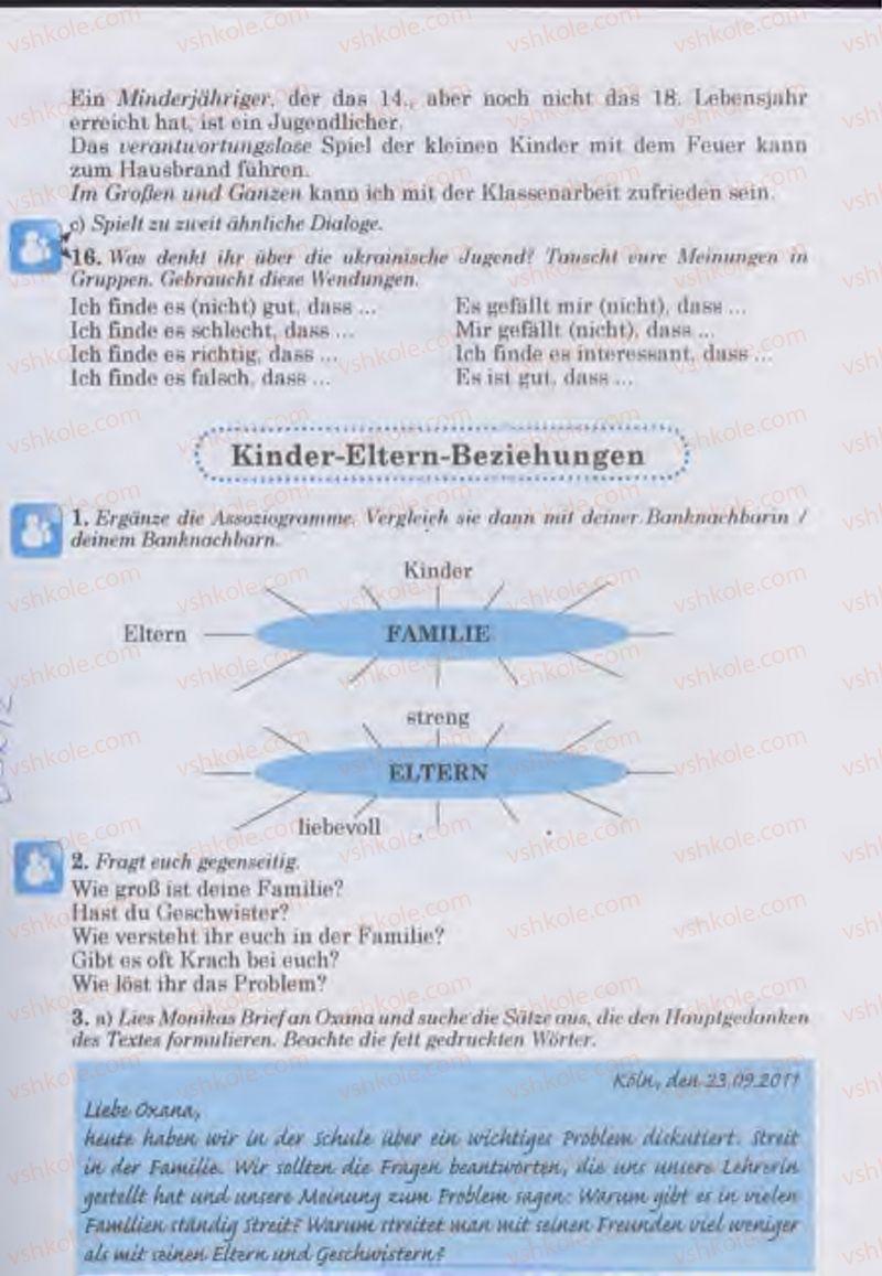 Страница 17 | Учебник Німецька мова 11 класс Н.П. Басай 2011 10 рік навчання