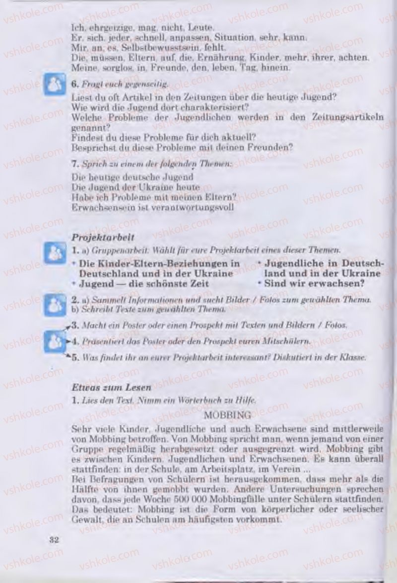 Страница 32 | Учебник Німецька мова 11 класс Н.П. Басай 2011 10 рік навчання