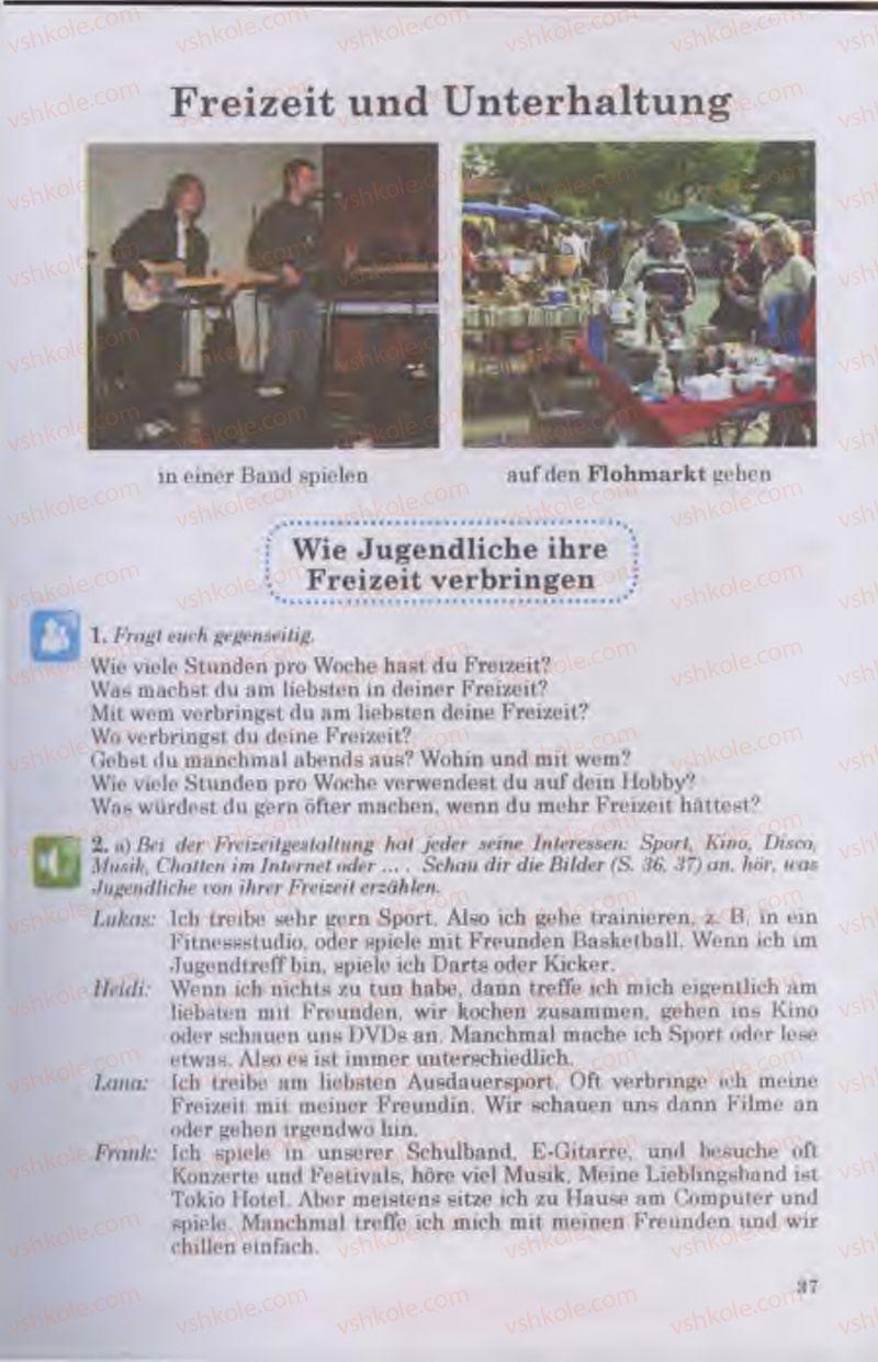 Страница 37   Учебник Німецька мова 11 класс Н.П. Басай 2011 10 рік навчання