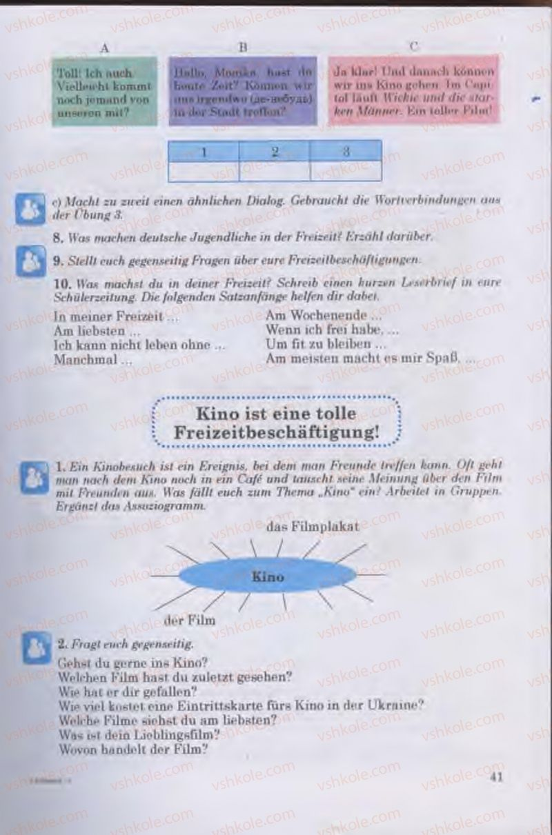 Страница 41 | Учебник Німецька мова 11 класс Н.П. Басай 2011 10 рік навчання