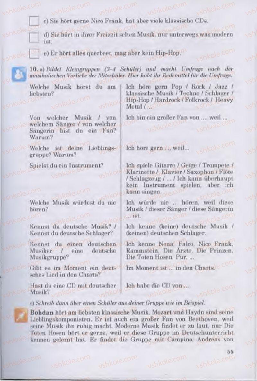 Страница 55 | Учебник Німецька мова 11 класс Н.П. Басай 2011 10 рік навчання