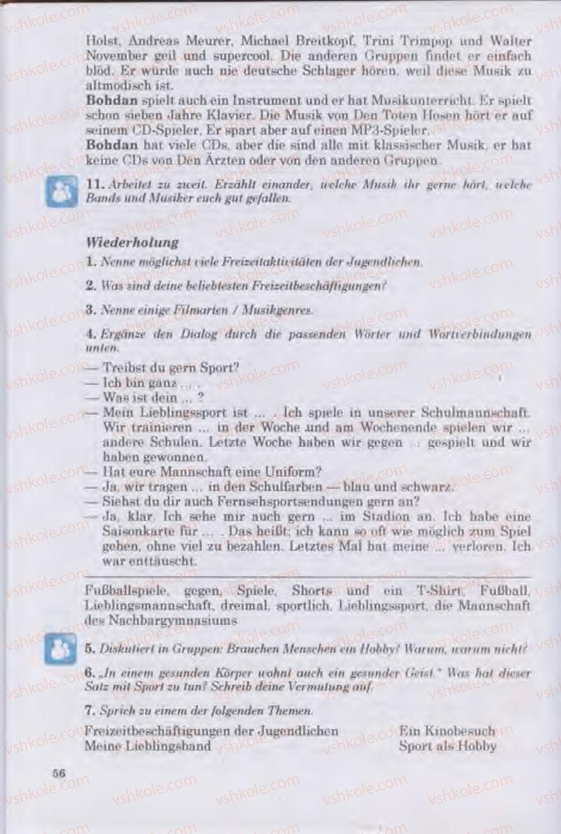 Страница 56 | Учебник Німецька мова 11 класс Н.П. Басай 2011 10 рік навчання