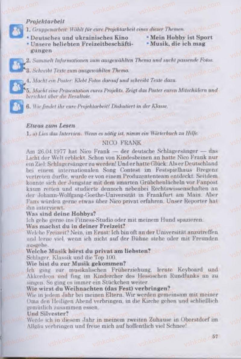 Страница 57   Учебник Німецька мова 11 класс Н.П. Басай 2011 10 рік навчання