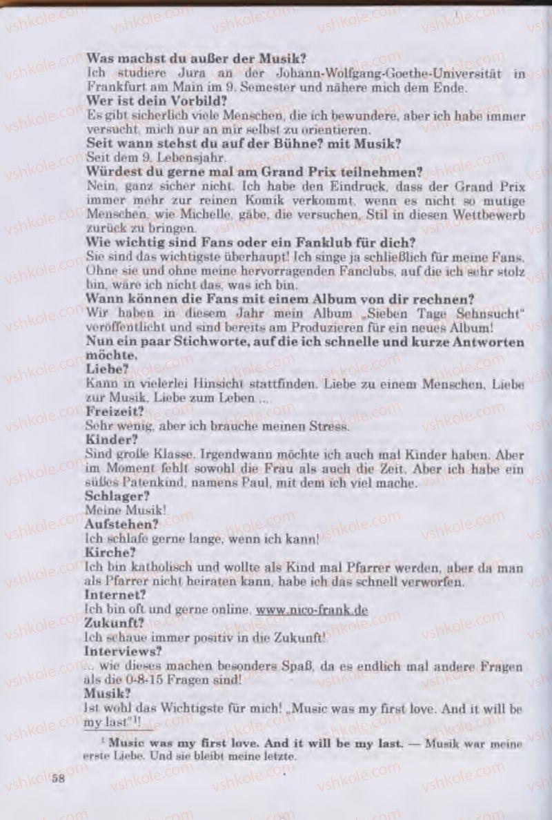 Страница 58 | Учебник Німецька мова 11 класс Н.П. Басай 2011 10 рік навчання