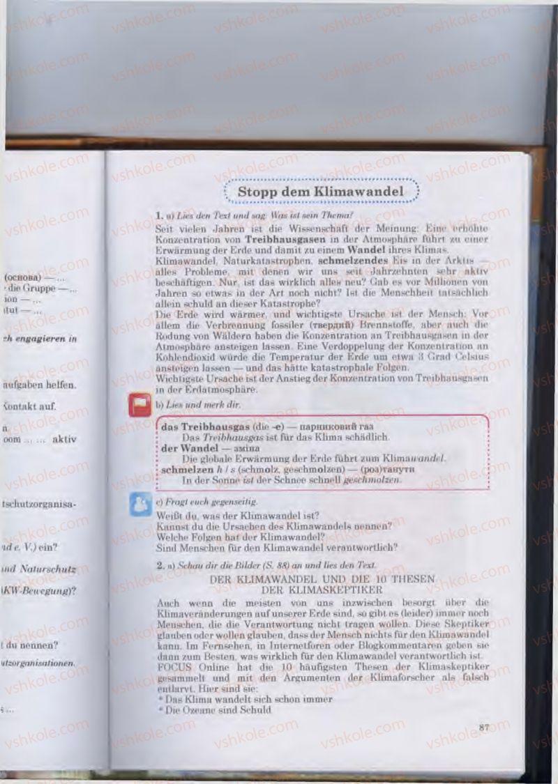 Страница 87 | Учебник Німецька мова 11 класс Н.П. Басай 2011 10 рік навчання