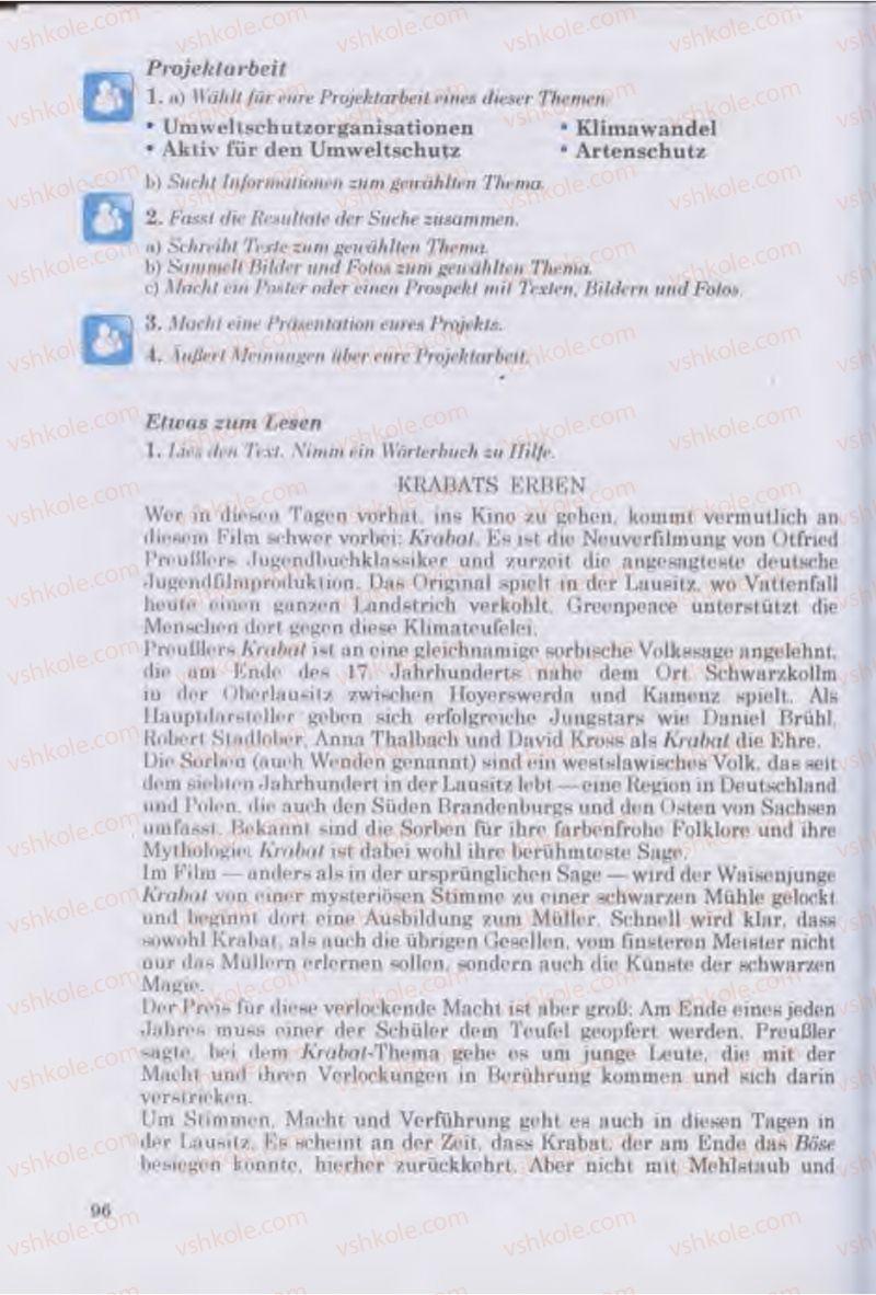Страница 96 | Учебник Німецька мова 11 класс Н.П. Басай 2011 10 рік навчання