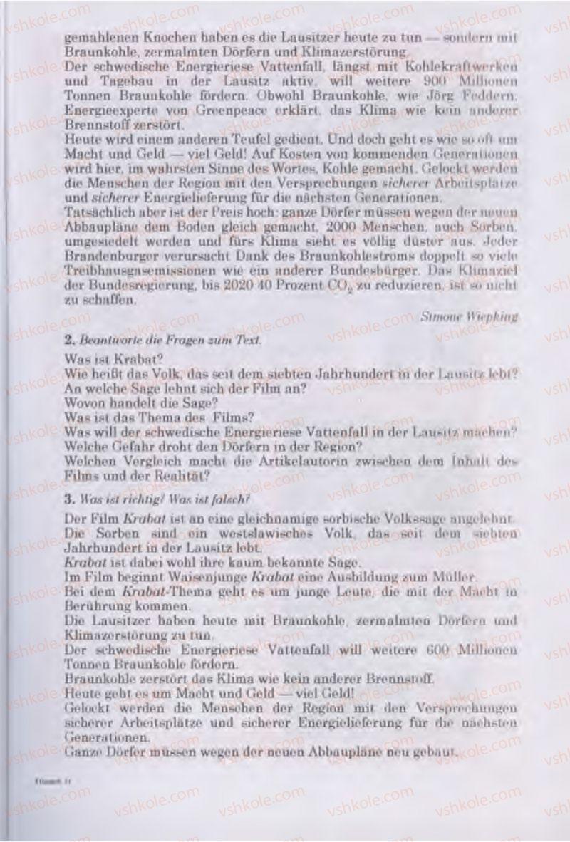 Страница 97 | Учебник Німецька мова 11 класс Н.П. Басай 2011 10 рік навчання