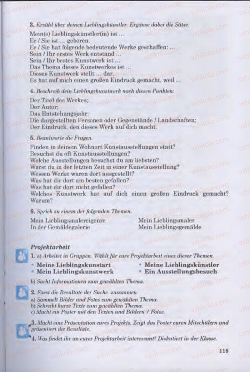 Страница 115 | Учебник Німецька мова 11 класс Н.П. Басай 2011 10 рік навчання