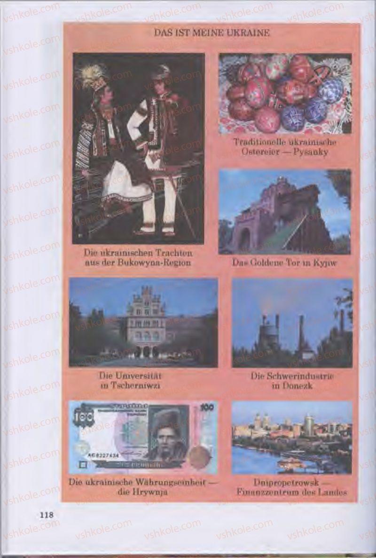 Страница 118 | Учебник Німецька мова 11 класс Н.П. Басай 2011 10 рік навчання