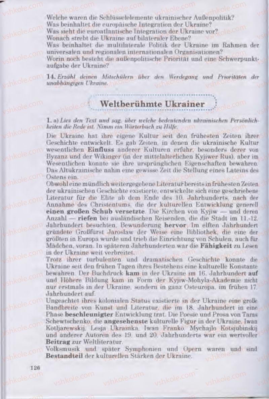 Страница 126 | Учебник Німецька мова 11 класс Н.П. Басай 2011 10 рік навчання