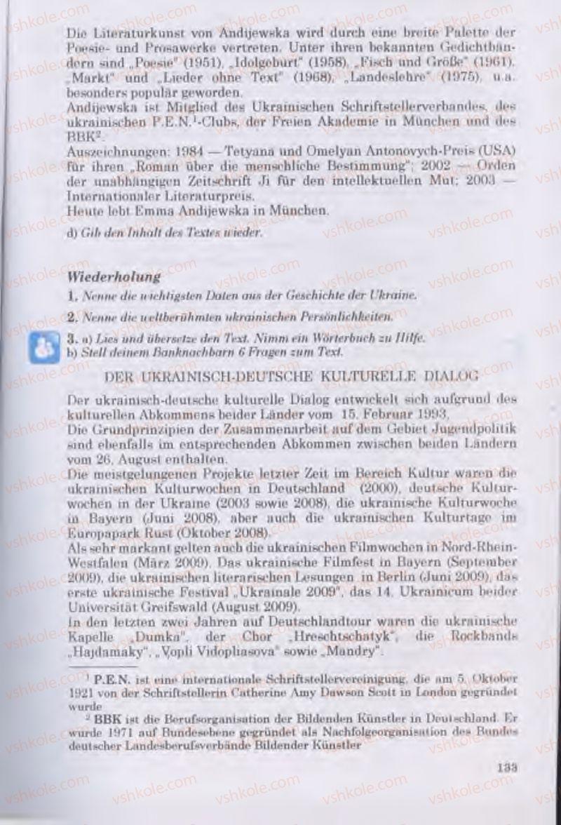 Страница 133 | Учебник Німецька мова 11 класс Н.П. Басай 2011 10 рік навчання