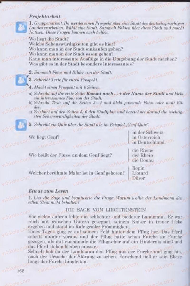 Страница 162 | Учебник Німецька мова 11 класс Н.П. Басай 2011 10 рік навчання