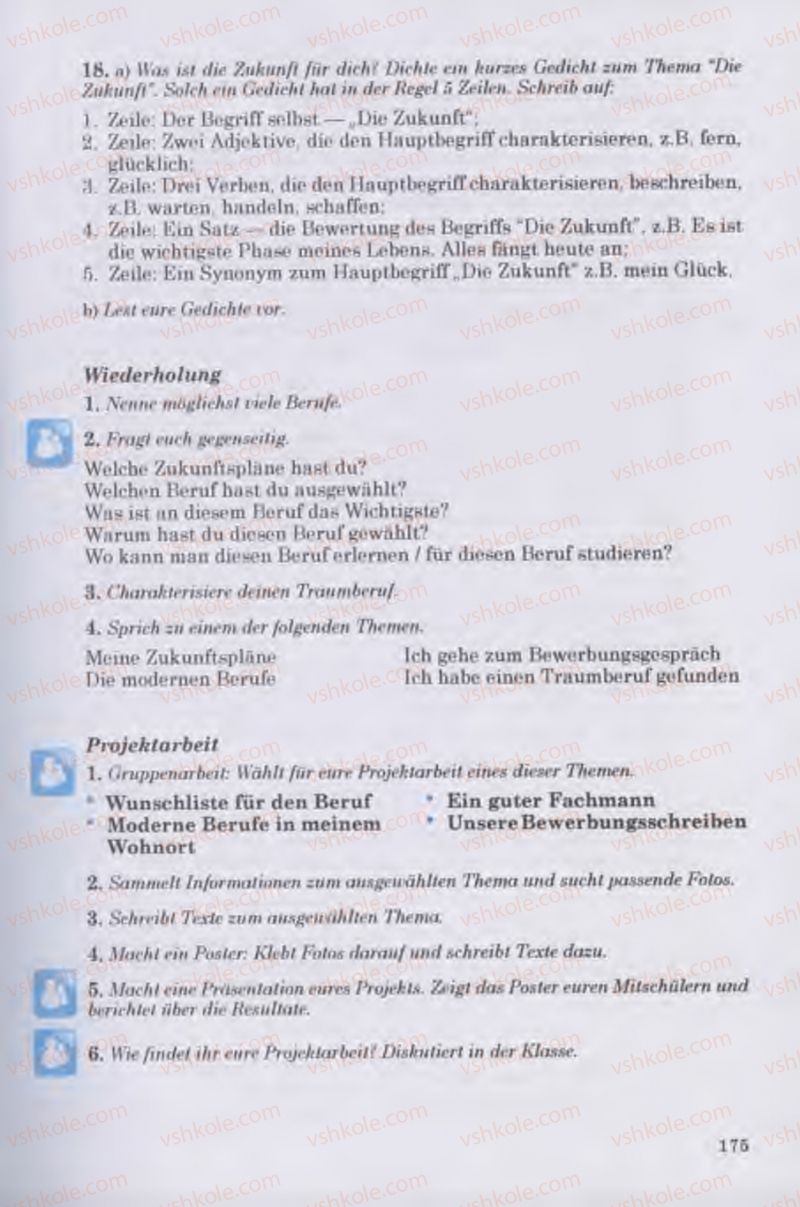 Страница 175 | Учебник Німецька мова 11 класс Н.П. Басай 2011 10 рік навчання