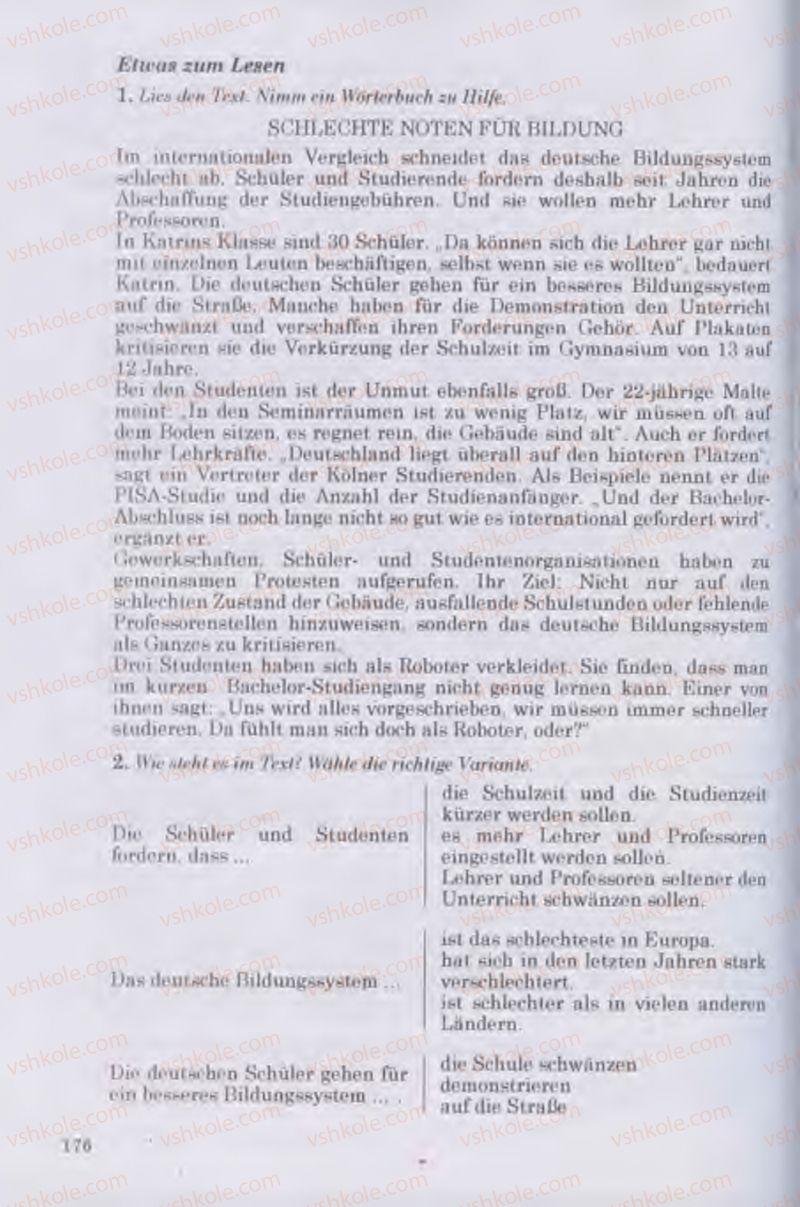 Страница 176 | Учебник Німецька мова 11 класс Н.П. Басай 2011 10 рік навчання