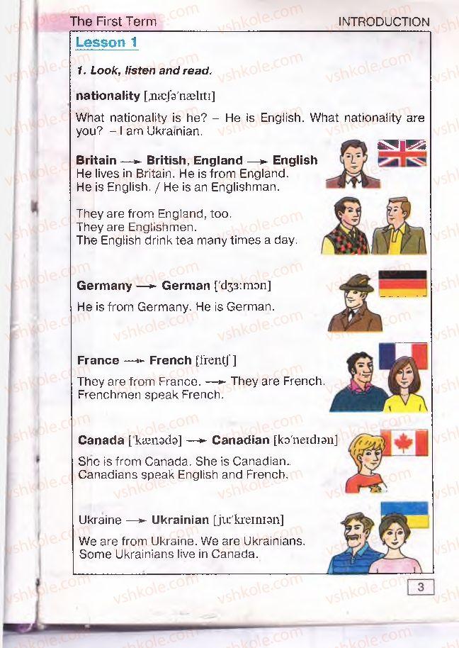Страница 3 | Учебник Англiйська мова 4 класс О.Д. Карп'юк 2004