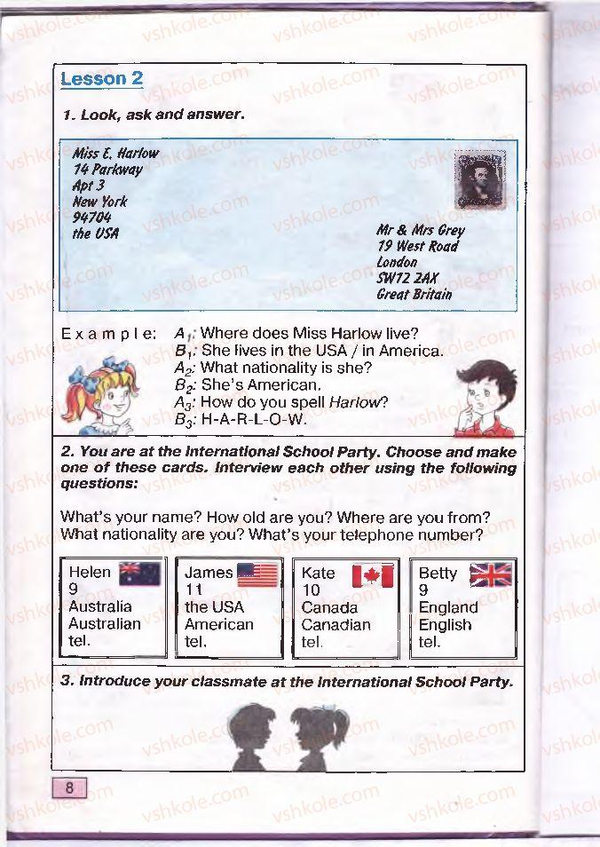 Страница 8 | Учебник Англiйська мова 4 класс О.Д. Карп'юк 2004