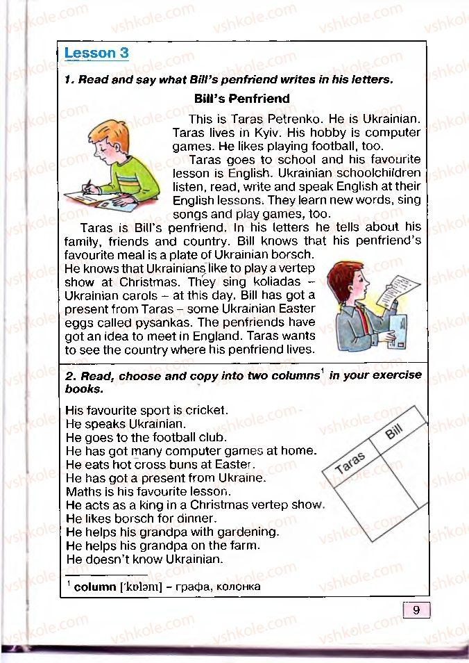 Страница 9   Учебник Англiйська мова 4 класс О.Д. Карп'юк 2004
