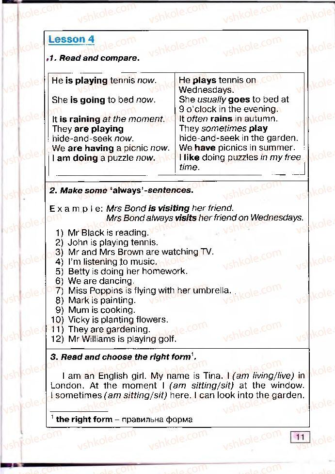 Страница 11 | Учебник Англiйська мова 4 класс О.Д. Карп'юк 2004