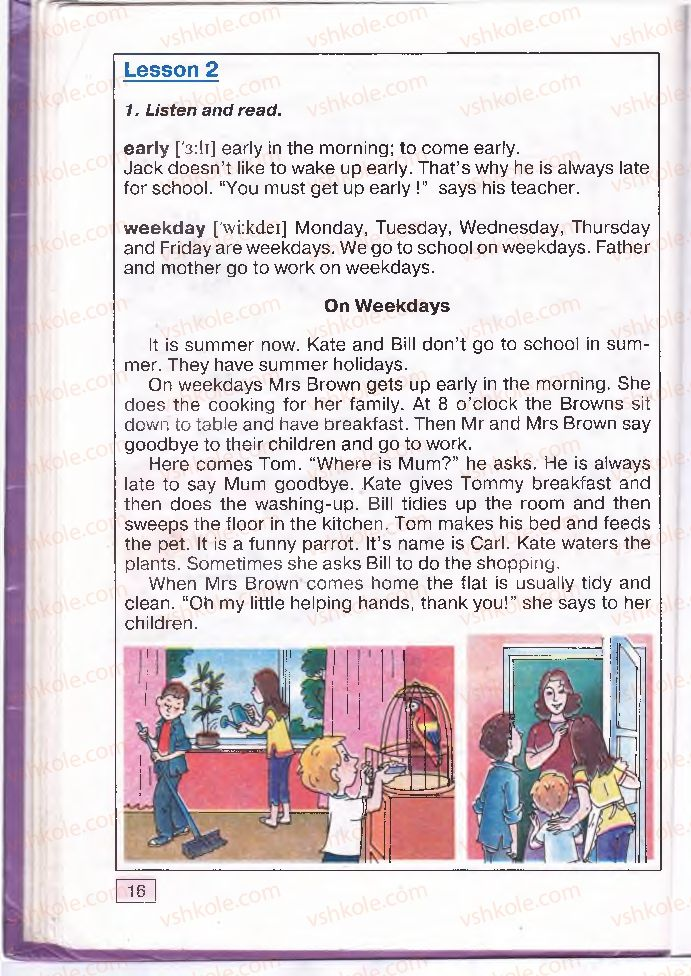 Страница 16 | Учебник Англiйська мова 4 класс О.Д. Карп'юк 2004