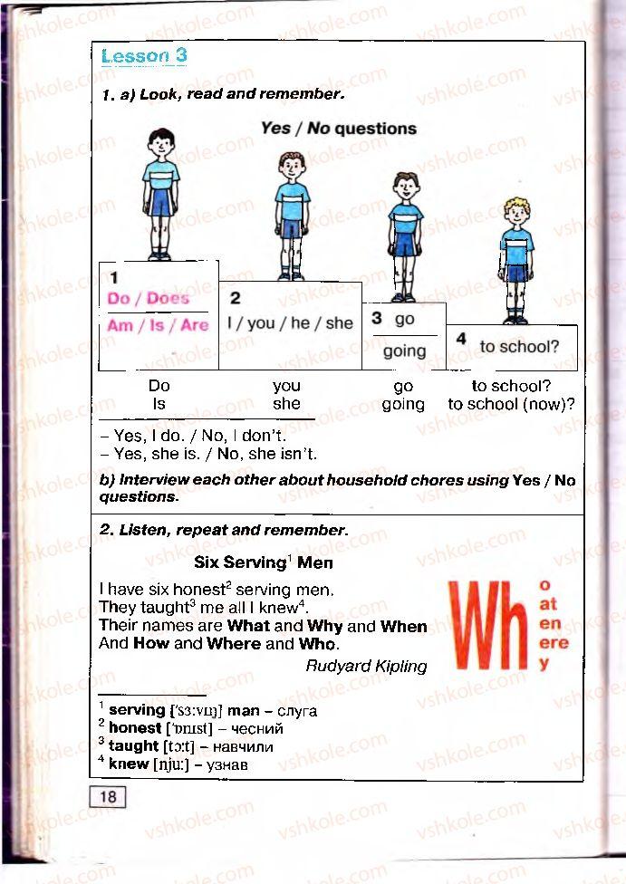 Страница 18 | Учебник Англiйська мова 4 класс О.Д. Карп'юк 2004