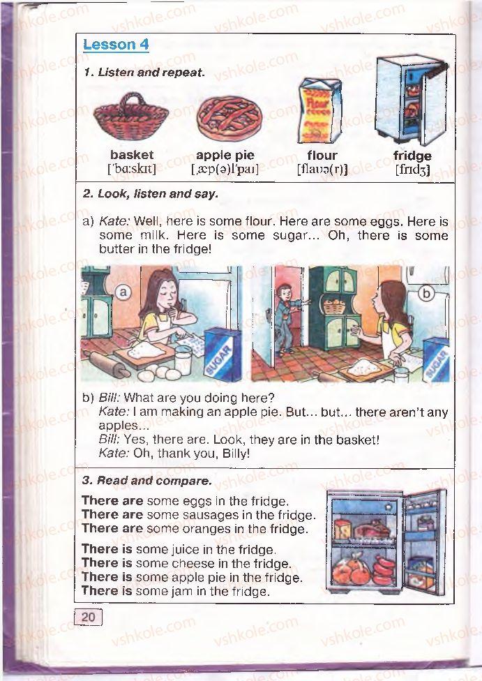 Страница 20 | Учебник Англiйська мова 4 класс О.Д. Карп'юк 2004