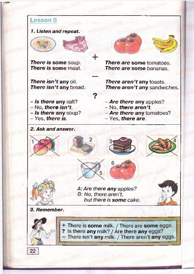 Страница 22 | Учебник Англiйська мова 4 класс О.Д. Карп'юк 2004