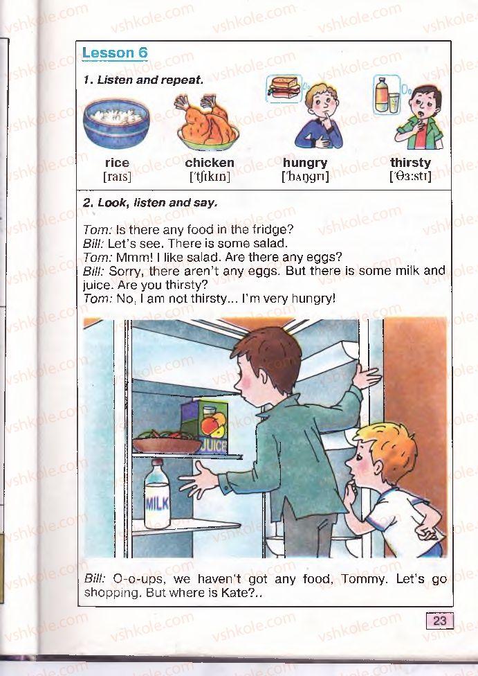 Страница 23 | Учебник Англiйська мова 4 класс О.Д. Карп'юк 2004