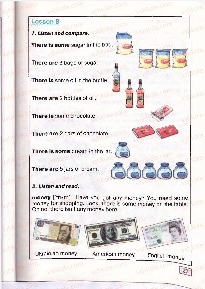 Страница 27 | Учебник Англiйська мова 4 класс О.Д. Карп'юк 2004