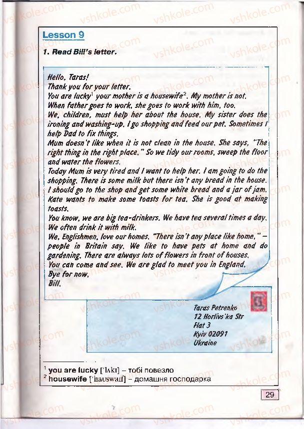 Страница 29 | Учебник Англiйська мова 4 класс О.Д. Карп'юк 2004