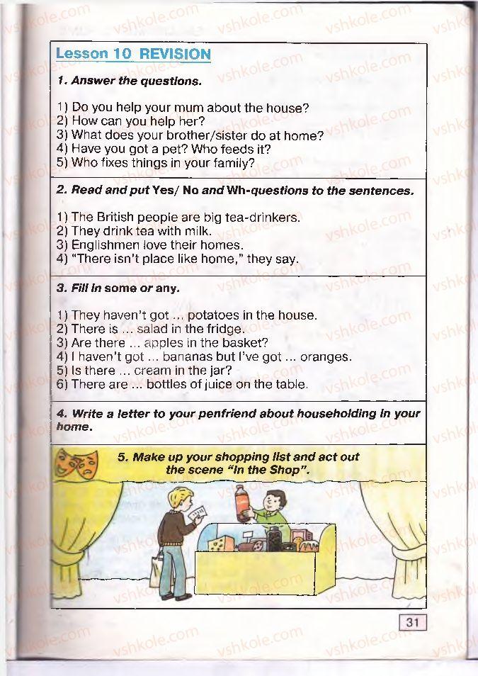 Страница 31   Учебник Англiйська мова 4 класс О.Д. Карп'юк 2004