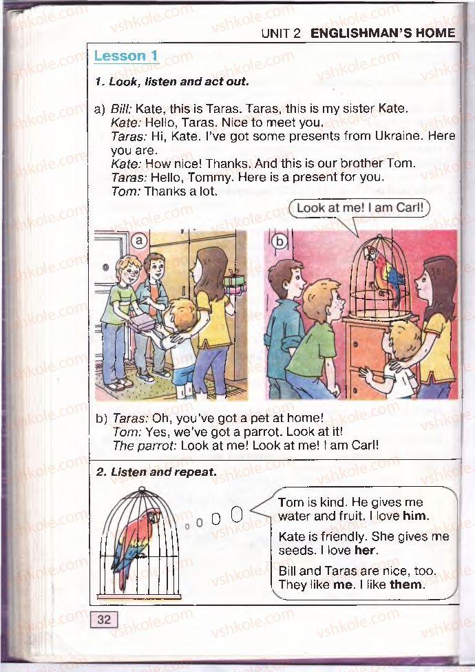 Страница 32   Учебник Англiйська мова 4 класс О.Д. Карп'юк 2004