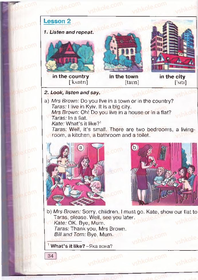 Страница 34 | Учебник Англiйська мова 4 класс О.Д. Карп'юк 2004