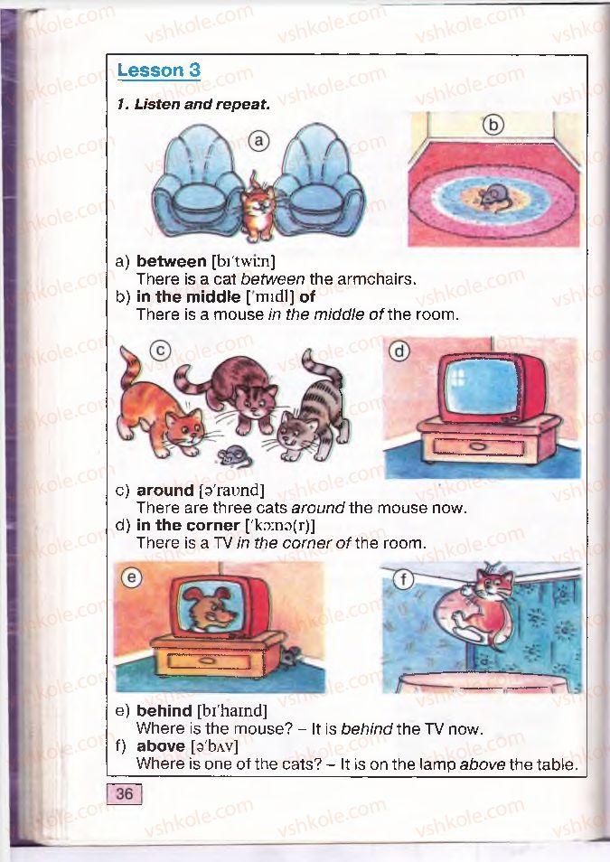 Страница 36   Учебник Англiйська мова 4 класс О.Д. Карп'юк 2004