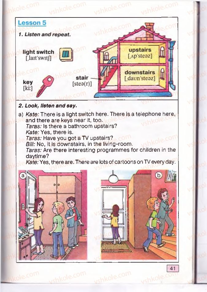 Страница 41 | Учебник Англiйська мова 4 класс О.Д. Карп'юк 2004