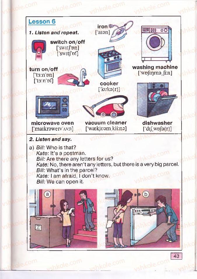 Страница 43 | Учебник Англiйська мова 4 класс О.Д. Карп'юк 2004