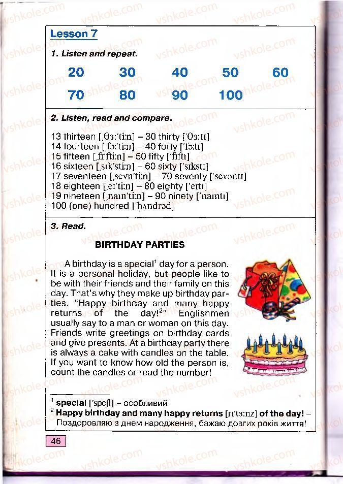 Страница 46 | Учебник Англiйська мова 4 класс О.Д. Карп'юк 2004