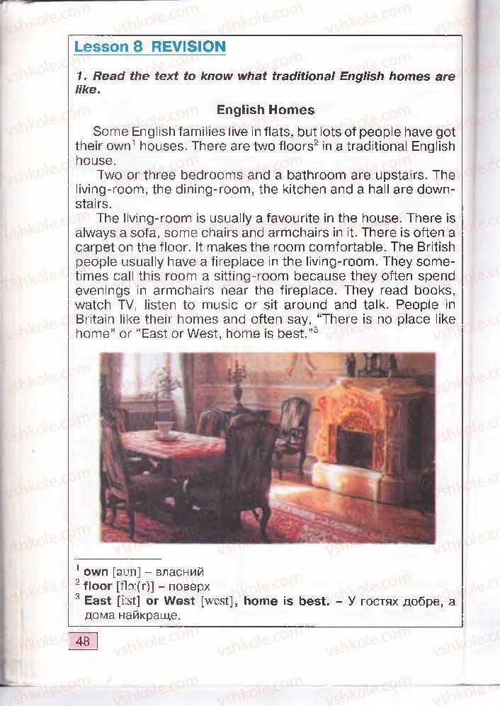 Страница 48 | Учебник Англiйська мова 4 класс О.Д. Карп'юк 2004