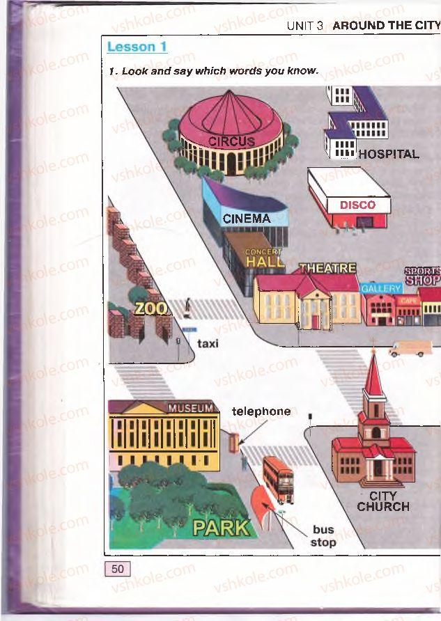 Страница 50 | Учебник Англiйська мова 4 класс О.Д. Карп'юк 2004
